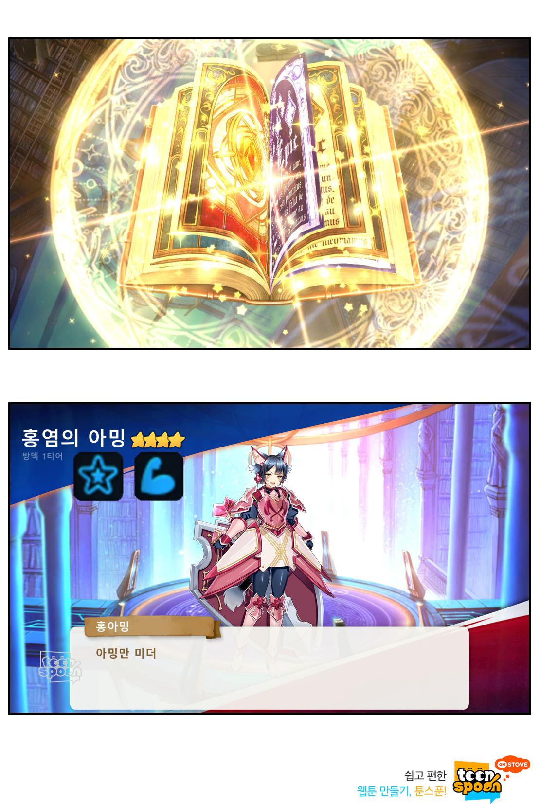 홍아밍 기원www