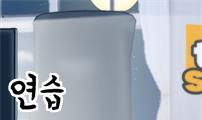 일러스트 연습: Good night