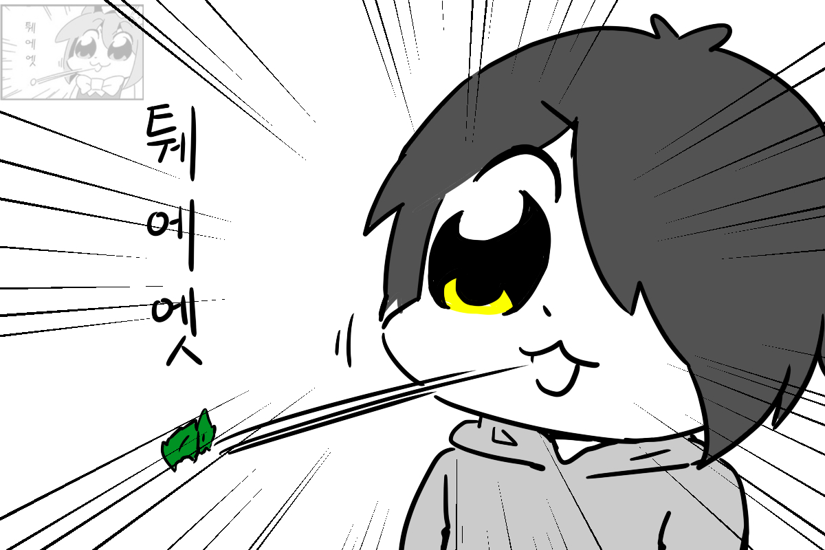 열혈 자캐대전 지나지나 이진하!