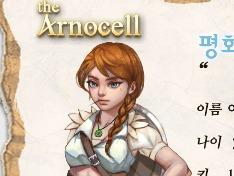 [명부등록]아이린 안드레아