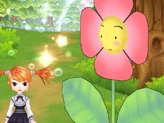 이상한 꽃!
