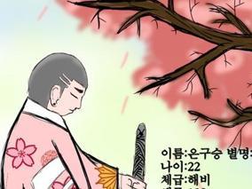 2020띵작전-축하챌린지1화