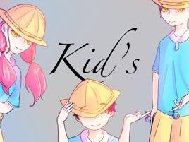 평범한 유치원생