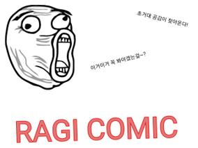 RAGI COMIC