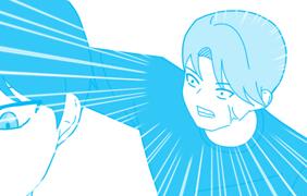 대사없는 만화 19
