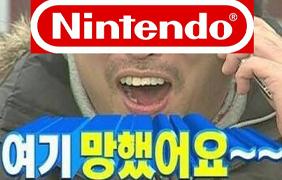 게임 이야기ㅡ - 6화 닌텐도의 전성기 (상)