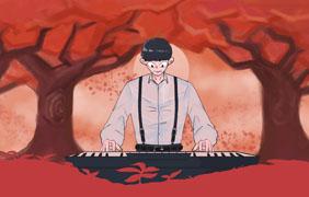 붉은 숲속 피아노