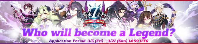 Epic Seven World Arena Championship Information