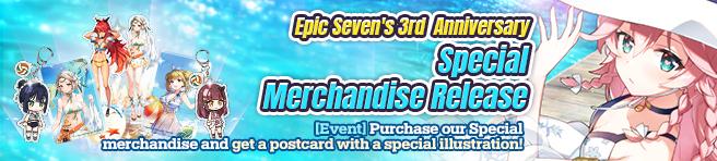 2021 Epic Seven 3rd Anniversary Special Merchandis